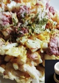 クミン!コンビーフと白菜のサラダ