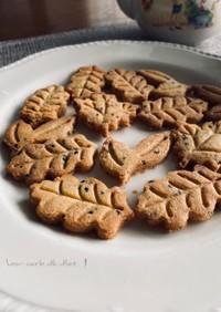 低糖質おからクッキー