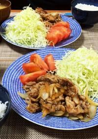 めっちゃ簡単で美味い生姜焼き