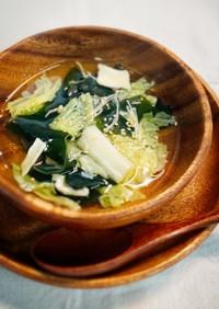 乾物野菜たっぷりわかめスープ