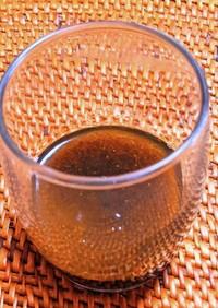 えごま油とバルサミコ酢のドレッシング