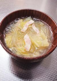 キャベツとベーコンの春雨スープ