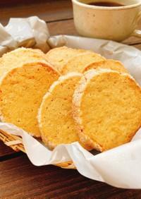 サクサク美味しい♡アイスボックスクッキー
