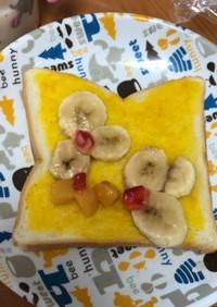 幼児食!かぼちゃの味噌汁からの食パンへ