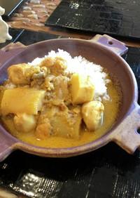 里芋と手羽元のスープカレー
