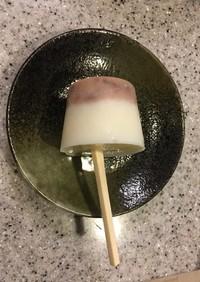 アイスまんじゅう 地元三重の味 簡単