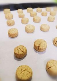 材料4つ◎サクサク紅茶クッキー