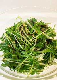 5分で完成水菜サラダ