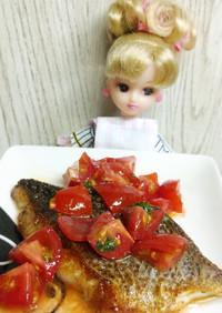 リカちゃん♡スズキポワレトマトソース添え