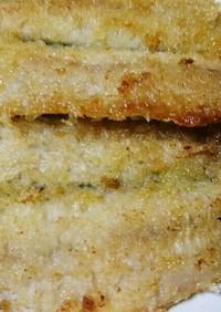 イワシの香草チーズパン粉焼き