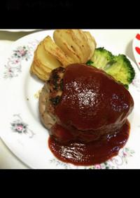 【肉汁封印】ハンバーグ
