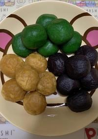 MrsWongちの3色地瓜球