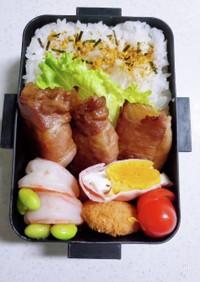 ☆高校生娘のお弁当☆403