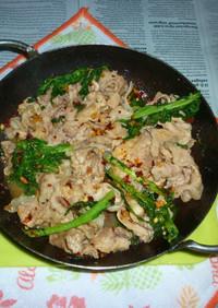 わさび菜と豚肉のオリーブオイル炒め