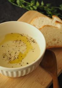 vol24.カリフラワーのスープ