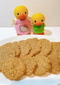 オートミールのピーナッツクッキー