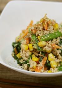 美肌になる副菜!小松菜と人参のサラダ