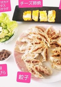餃子&キュウリアボカドサラダ、卵焼き♡