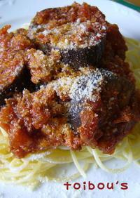 なすのミートソース♡スパゲッティ