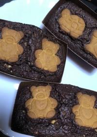 簡単で可愛いクッキーチョコブラウニー