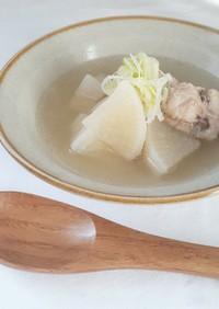 鶏の手羽元と大根のスープ