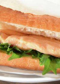 辛味噌サラダチキンと大葉のバゲットサンド