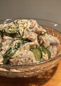 もっちり美味しい!里芋とツナのサラダ
