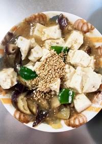 レンジ豚こまワサビソース麻婆豆腐&茄子
