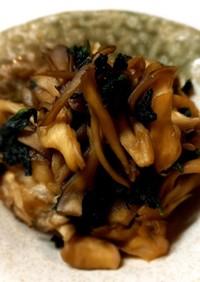 ◆舞茸と青ジソの醤油炒め◆