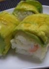 アボガドの巻き寿司