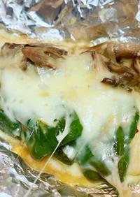 簡単ウマウマとけるチーズで鮭のホイル焼き