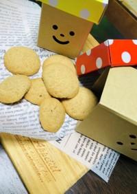 片栗粉、卵白入り☆きなこクッキー