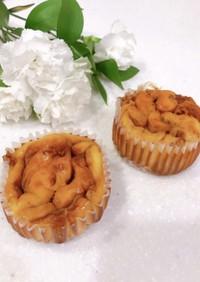 フィンランド風シナモンロールチーズケーキ
