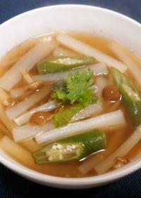 胃腸に優しい大根とオクラとナメコのスープ