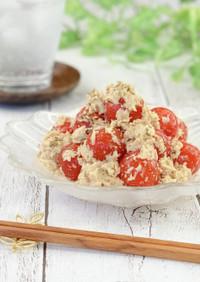 ツナとプチトマトの味噌マヨ和え*包丁不要