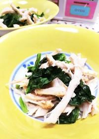 サラダチキンと小松菜の和え物