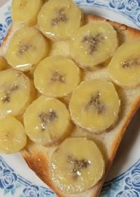 楽ちん朝食☆バナナトースト