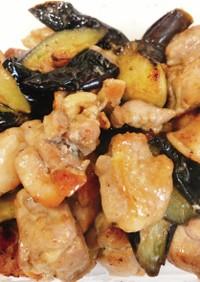 5分で完成☆茄子と鶏肉の柚子胡椒マヨ炒め