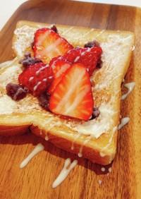 苺&クリームチーズ小倉トースト