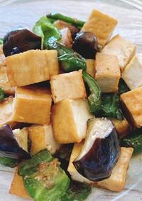 厚揚げと野菜のオリーブ炒め
