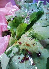 ルッコラと生ハムの簡単サラダ