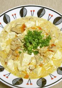 牛乳で作る白麻婆豆腐