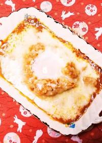 レトルトカレーで★簡単♪卵のカレードリア