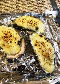 シェル牡蠣のミニグラタン