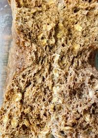 プロテインオートミール蒸しパン