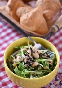 大豆とひじきの塩レモンサラダ