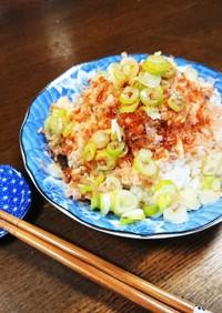 ◇簡単ランチ◇おかかネギが旨い!鮭缶丼