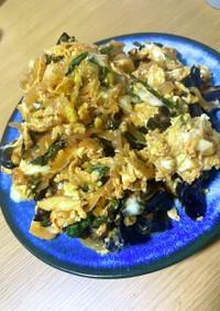 日高屋✳︎きくらげ卵炒め風