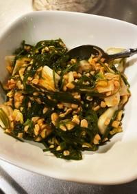 キムチ納豆サラダ