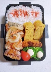 ☆高校生娘のお弁当☆406